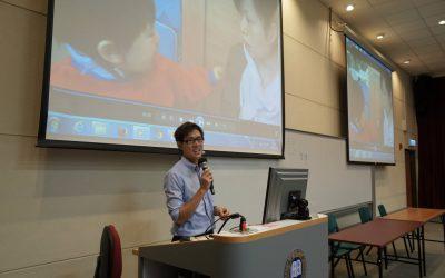 2014年香港浸會大學中醫學院校友會學術分享會