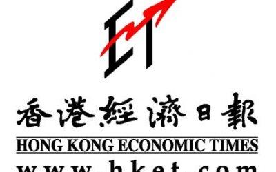 2008 香港經濟日報-高血脂