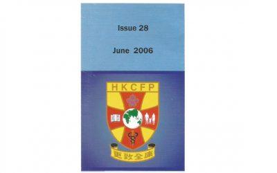2006 香港家庭醫學學院院訊邀請撰寫特稿